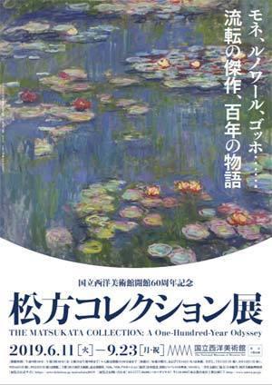matsukatac02.jpg