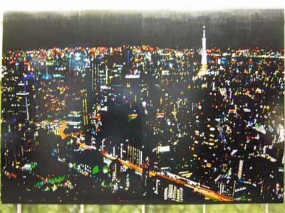 midtowna201206.jpg