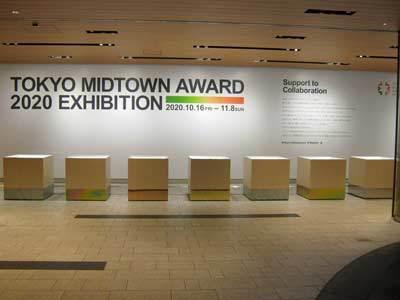midtownaward202001.jpg