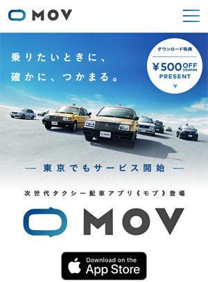 mov001.jpg