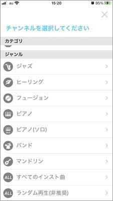simplebgm2.jpg