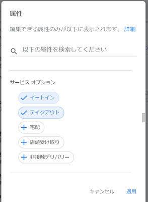 takeout_togo2.jpg
