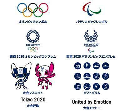 tokyo_olympics2020.jpg