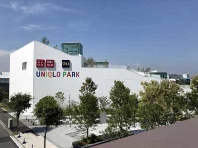 uniclopark02.jpg
