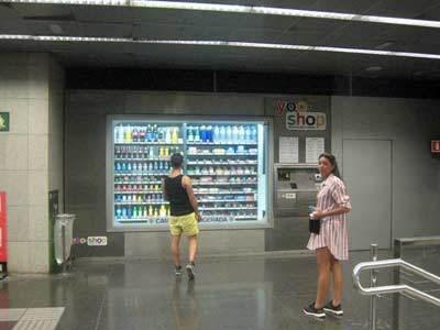vendingmachine22.jpg